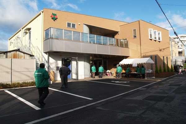 紅葉山会館竣工式を開催いたしました。