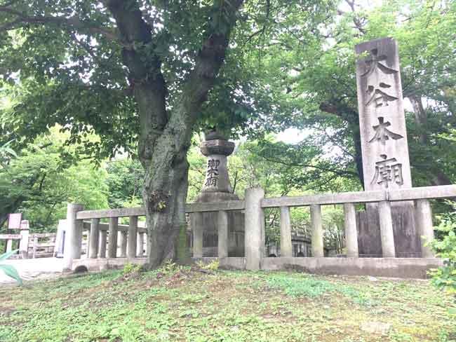大谷本廟の入口(吹田市紅葉山会館の葬儀の豆知識)