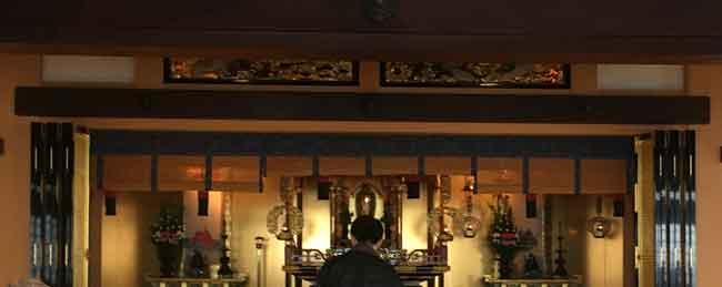 大谷本廟の読経所(吹田市紅葉山会館の葬儀の豆知識)