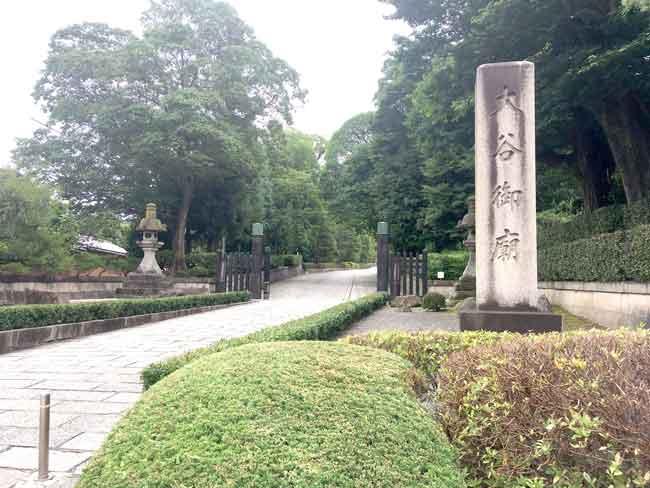 大谷祖廟の入口(吹田市紅葉山会館の葬儀の豆知識)