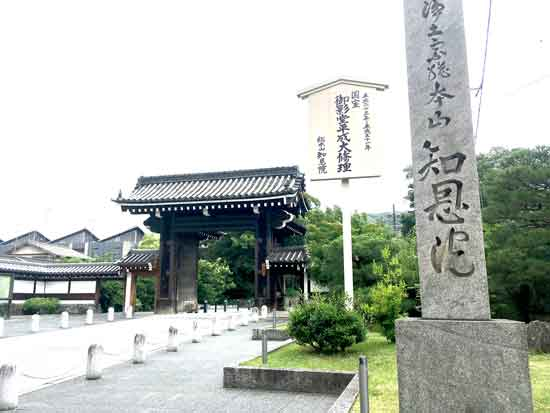 chion-in11