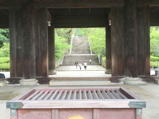 chion-in14