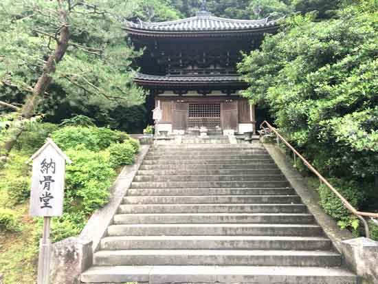 chion-in22