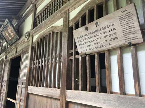 永平寺の僧堂(吹田市紅葉山会館の葬儀の豆知識)