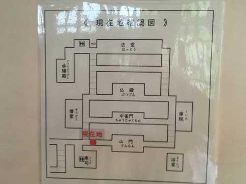 永平寺の参拝地図(吹田市紅葉山会館の葬儀の豆知識)