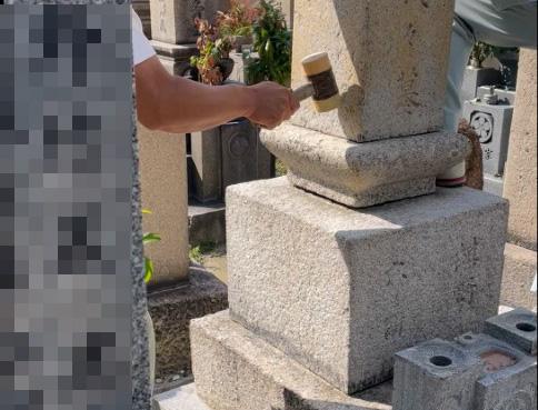 吹田市内本町のお墓リフォーム(紅葉山会館19)