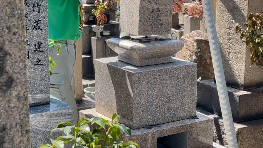 吹田市内本町のお墓リフォーム(紅葉山会館12)