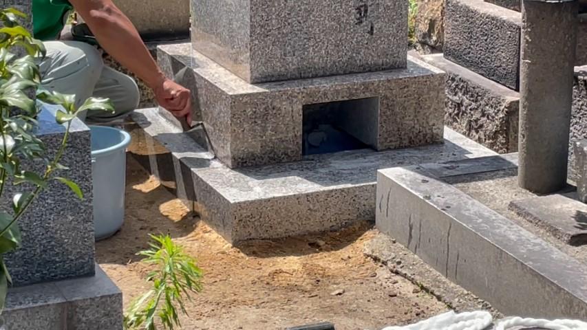 吹田市内本町のお墓リフォーム(紅葉山会館13)