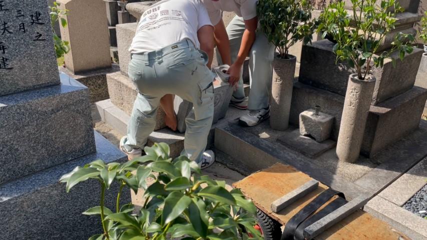 吹田市内本町のお墓リフォーム(紅葉山会館20)