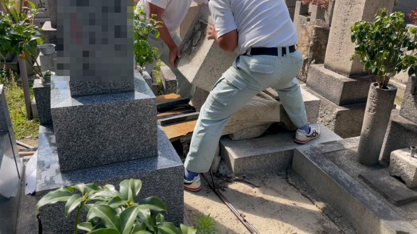 吹田市内本町のお墓リフォーム(紅葉山会館23)
