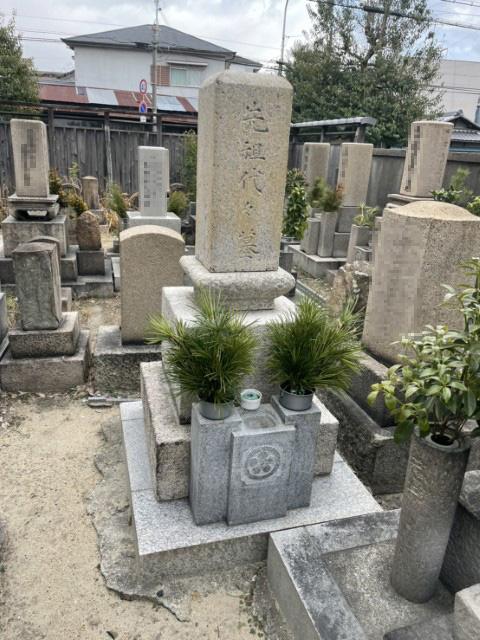 吹田市内本町のお墓リフォーム(紅葉山会館17)
