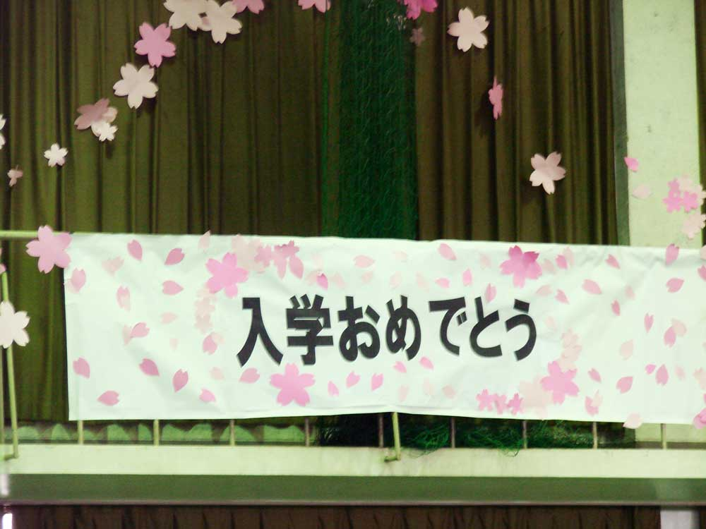 吹田市紅葉山会館の生花部活動4