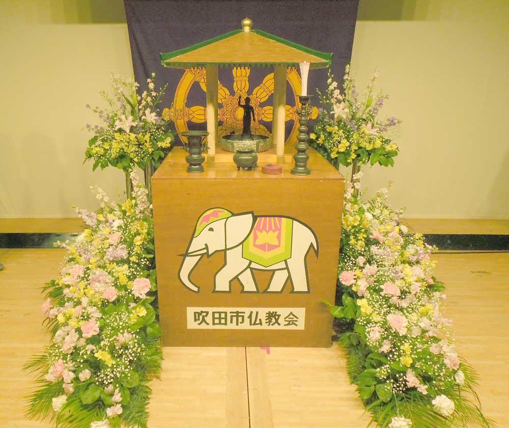 吹田市仏教会(吹田市紅葉山会館の生花部活動10)